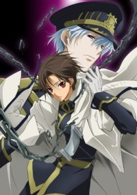 Anime: 07-Ghost