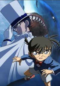 Anime: Meitantei Conan: Conan vs Kid - Shark & Jewel