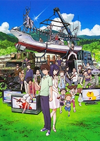 Anime: Summer Wars