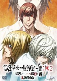 Anime: Death Note: Relight 2 - L's Successors