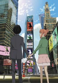 Anime: Eden of the East: Der König von Eden