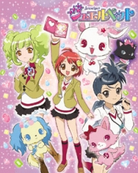 Anime: Jewelpet