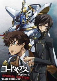 Anime: Code Geass: Hangyaku no Lelouch - Special Edition Black Rebellion