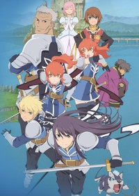 Anime: Tales of Vesperia: The First Strike