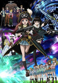 Anime: Bodacious Space Pirates