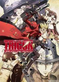 Anime: Trigun: The Movie - Badlands Rumble