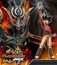 Anime: Gekijouban Duel Masters: Lunatic God Saga