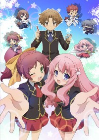Anime: Baka and Test: Summon the Beasts