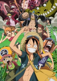 Anime: One Piece Film: Strong World