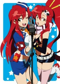 Anime: Tengen Toppa Gurren Lagann Kirameki Yoko Box: Pieces of Sweet Stars