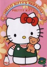 Anime: Hello Kitty's Paradise