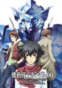 Anime: Kidou Senshi Gundam 00 Special Edition