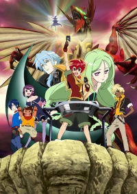 Anime: Battle Spirits: Shounen Gekiha Dan