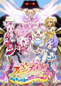 Anime: Eiga Fresh Precure! Omocha no Kuni wa Himitsu ga Ippai!?