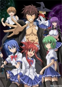 Anime: Demon King Daimao