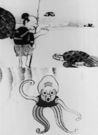 Anime: Urashima Tarou (1931)