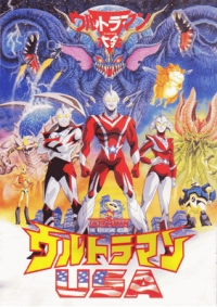 Anime: Ultraman USA