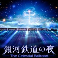 Anime: Ginga Tetsudou no Yoru: Fantasy Railroad in the Stars
