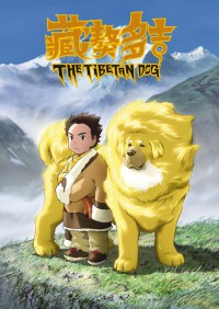 Anime: The Tibetan Dog