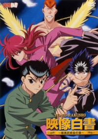 Anime: Yu Yu Hakusho: Eizou Hakusho - Dark Tournament Chapter