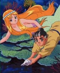 Anime: The Prince and the Coral Sea