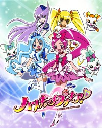 Anime: Heartcatch Precure!
