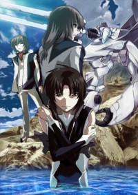 Anime: Fafner: Heaven and Earth
