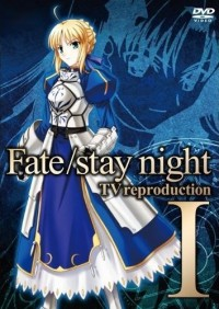 Anime: Fate/Stay Night TV Reproduction