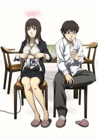 Anime: Time of Eve: The Movie