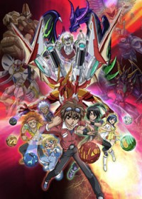 Anime: Bakugan: Invasion der Gundalianer
