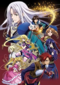 Anime: The Legend of the Legendary Heroes