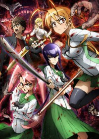 Anime: Highschool of the Dead