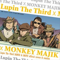 Anime: Lupin the Third: Lupin Sansei no Theme