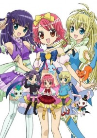 Anime: Spellbound! Magical Princess Lil'Pri