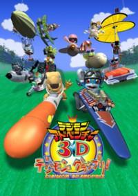 Anime: Digimon Adventure 3D: Digimon Grand Prix!