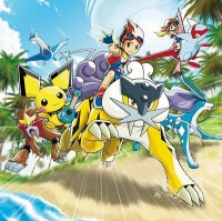 Anime: Pokémon Ranger: Guardian Signs