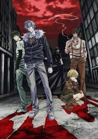Anime: Togainu no Chi: Bloody Curs