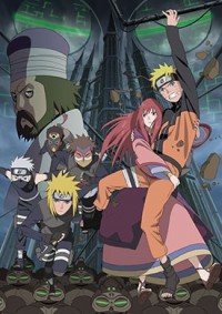 Anime: Naruto Shippuden: The Movie 4 - The Lost Tower