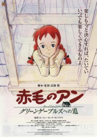 Anime: Anne of Green Gables: The Road to Green Gables