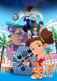 Anime: Yuna & Stitch Staffel 3