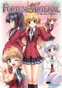Anime: Fortune Arterial