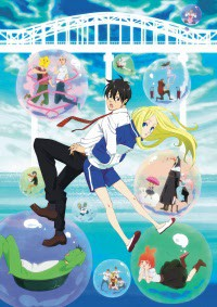 Anime: Arakawa Under the Bridge x Bridge