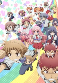 Anime: Baka and Test: Summon The Beasts Season 2