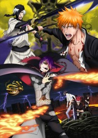 Anime: Bleach: Hell Verse
