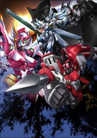 Anime: Super Robot Wars OG: The Inspector