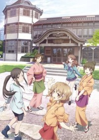 Anime: Hanasaku Iroha: Blossoms for Tomorrow
