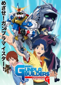 Anime: Mokei Senshi Gunpla Builders Beginning G
