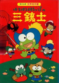 Anime: Kero Kero Keroppi no Sanjuushi