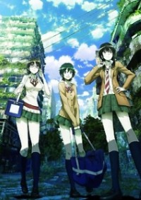 Anime: Coppelion