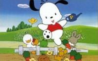 Anime: Pochacco no Ninjin Hatake wa Oosawagi